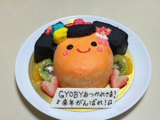 京都検定お疲れケーキ