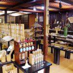 竹と木のお店 ばんてら