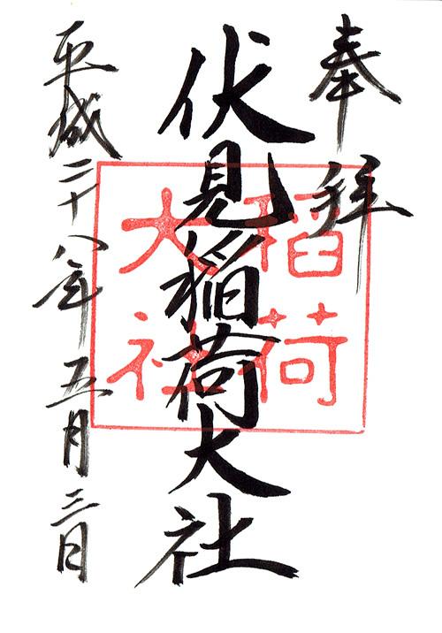 sushimi00