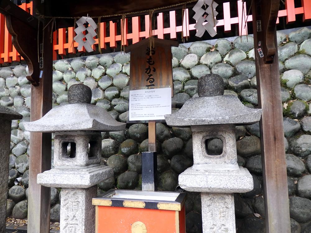 sushimi10
